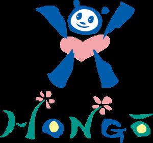HONGO-panda